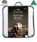 Tontine Luxe Winter Wool High Warmth 500gsm Washable Doona|Duvet|Quilt QUEEN Bed