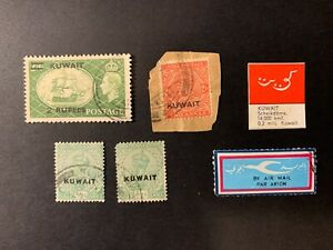 Kuwait - Stamps lot / KGV & KGVI Optd Stamps & old Kuwait Flag label (7/7)
