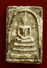55Phra somdej wat rakang LP TOH antique Thai magic amulet buddha lucky pendant