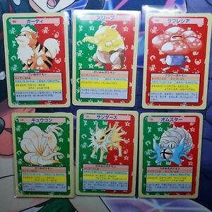 Pokemon Topsun 1995 Japanese Pre-owned Set #1