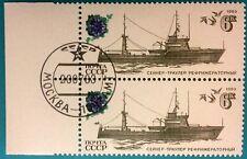 Russia (Soviet Union)USSR -1983 MNH block of 2 CTO(FD)Fishing ships 6 k Margin
