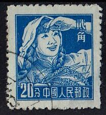 CHINA 1956 Farm Woman Series Definitives (1955) Agriculture Profession 20f STAMP