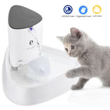 Automatic Cat Dog Water Fountain Pet Eletric Drinking Dispenser Silent Filters