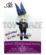 JUN PLANNING AI BALL JOINTED DOLL LEPTOSPERMUM Q-711 FASHION PULLIP GROOVE INC