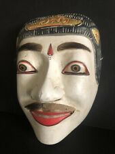 """Vintage Wall Hanging Traditional Indonesian Hand Painted Wooden Mask 7.25"""" x 5.5"""