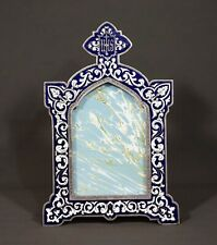 19c.French Reliquary Cloisonne Enamel Cobalt Blue Christogram Altar Photo Frame