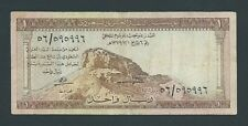 F.C. ARABIA SAUDI , 1 RIYAL 1961 , B/C+ ( FINE+ ) , SUCIO , P.6 .