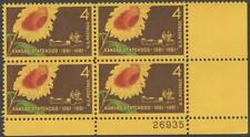 Scott # 1183 - Us Plate Block Of 4 - Kansas Statehood - Mnh - 1961
