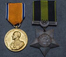 British India Princely State Bahawalpur WWI Star & NW Frontier Medal NAMED