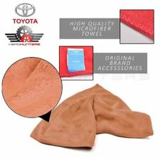 High Quality Multipurpose & Reusable Microfiber Car Cleaning Towel-(BROWN)TOYOTA