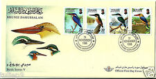 FDC of Kingfishers - Brunei (1998) - Kingfishers of Brunei - Birds Series V FDC