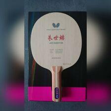 Butterfly Joo Saehyuk NEW BOX ST !!!