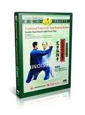Yang Style TaiChi ( Taijiquan ) Double Pushing Hands Fixed Step by Li Derun Dvd