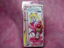 Sailor Moon Miracle romance Cutie Moon Rod  Liquid Eyeliner Limited Japan Kawaii