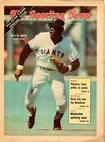 Sporting News 7/17/1971 Baseball magazine, Willie Mays, San Francisco Giants~ VG