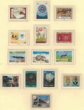 Nepal Beautiful issues between 1984 - 1985 in MNH Condition