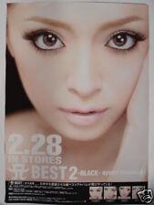 "AYUMI HAMASAKI ""BEST 2 BLACK"" JAPAN PROMO POSTER - Jpop"