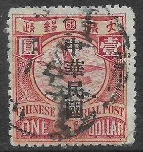 China Sc 158, Geese $1, Used, repaired small corner torn