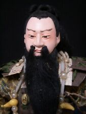 Rare Antique JAPANESE First Emperor Doll with Glass Eyes, Armor & Sword