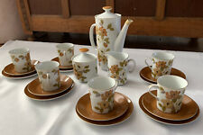 Royalty By Yamato Tea Set