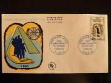 FRANCE PREMIER JOUR FDC YVERT 1253    ANNEE DU REFUGIE   0,25+0,10F  PARIS  1960
