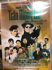 TRAN MONG CAT -  PHIM BO TRUNG QUOC - RETAIL 2-BOX SET BRAND NEW/SEALED