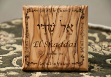 """El shaddai"" god all sufficient (Genesis 17:1) - olive wood plaque"