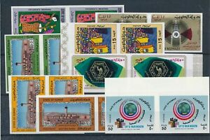 [35073] Kuwait Good lot imperforated pairs Very Fine MNH stamps