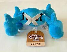 "Pokemon Center Japan - Metagross 6"" Pokemon Fit Soft Plush Beanie Toy - New"