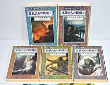 A Clash Of Kings by George R.R. Martin 2007 Japan Edition 5 Volumes ALL 5 SIGNED