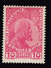 Liechtenstein 1912 10h rose thick paper SG2a MINT medium hinge