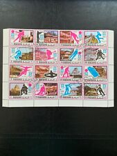 """Manama """"Winter olympics 1972""""  Used Stamps (1971)"""