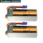 2pcs 22.2V 6S 6500mAh LiPo Battery 60C EC5 for RC Helicopter Airplane Drone Boat