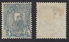 Belgian Congo Belge 1887 Used Postage stamp Cob 12 - Cat Value 150€........A5388