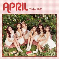 New April TinkerBell Special Edition CD DVD Card Japan AP-TKS2018 4997184985963