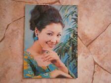 3D Vintage `70 Postcard POSTKARTE CHINA Chinese Asia woman WINKING CARTOLINA 3-D