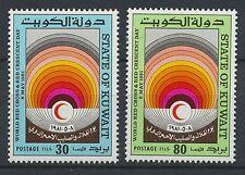 Kuwait 1981 SG 890-91 MNH
