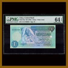 Libya 1 Dinar, ND 1993 P-59a Sig.#4 Muammar Gaddafi PMG 64 EPQ