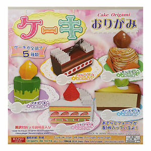 JAPANESE Cake Chocolate Cheese Origami 24 Sheets 150mm 5 Cakes Different Design