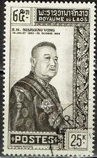 Laos Kingdom King Sisavang Phoulivong Memorial stamp 1959