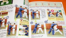 Judo forms for ranking test (sho-dan test) book japanese #0264