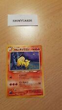 Japanese - Light Ninetales - No.038 - Pokemon - Neo Destiny