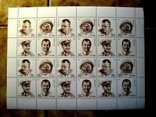 USSR Russia Unused stamps full Sheet Space Cosmos Gagarin MNH