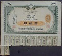 The Hypothec Bank of Japan Ten Yen Interest 4% unentwertet + coupons