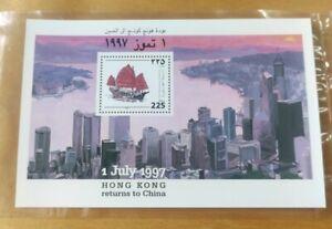 1997 Hong Kong Returns to China MS Stamp MNH by Palestine 香港回归中国祖国