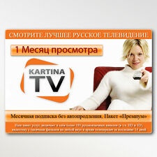 Kartina.TV «Premium» Abo 1 Monat Russische TV - IPTV + (ohne Vertragsbindung)