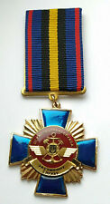 Ukraine Medal State Special Transportation Service For conscientious service