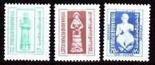 Syrien Syria 1975 ** Mi.1284/86 Freimarken Definitves Archäologische Funde