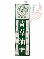 Double Prawn Brand Herbal Oil Liniment 28 ml Made in Singapore
