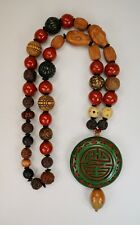 """Vintage Hand Carved Chinese Bead Pendant Necklace 28"""" length"""